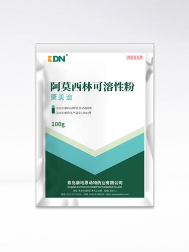 阿莫西林可溶性粉(30%)