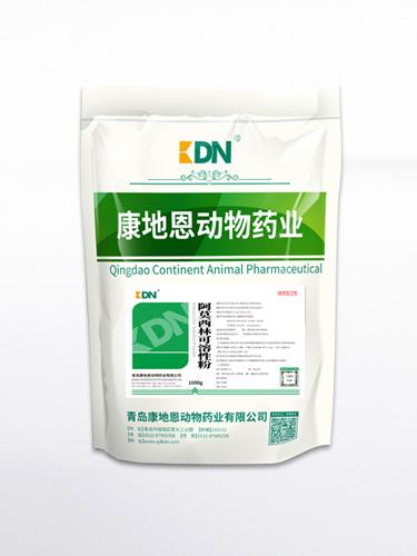 阿莫西林可溶性粉10%1000g