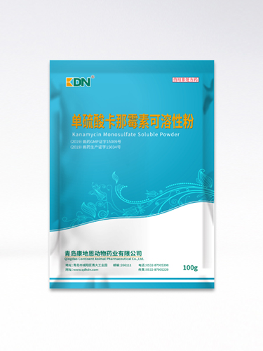 单硫酸卡那霉素可溶性粉