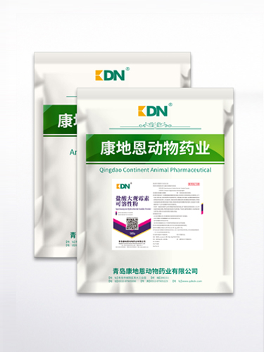 盐酸大观霉素可溶性粉