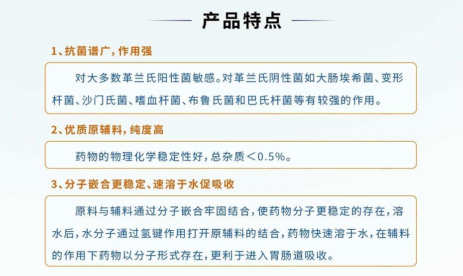 貂狐貉感冒、消炎杀菌、乳房炎药厂家-青岛康地恩-3