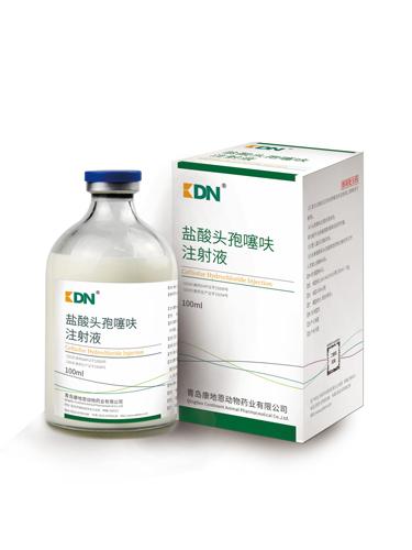 盐酸头孢噻呋注射液
