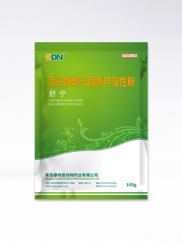 酒石酸泰乐菌素可溶性粉10%