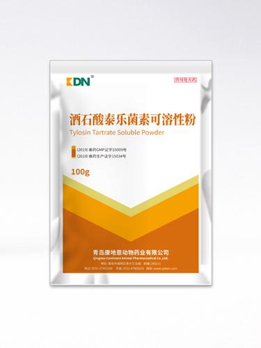 酒石酸泰乐菌素可溶性粉50%