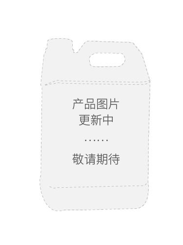 癸氧喹酯预混剂