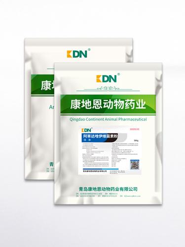 阿苯达唑伊维菌素粉