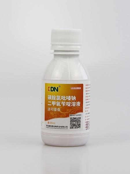 磺胺氯吡嗪钠二甲氧苄啶溶液