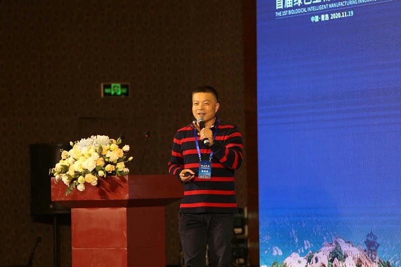 上海交通大学白林泉教授作《功能组学研究助推放线菌药物高产》的主题报告。