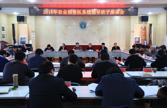 康地恩动物药业网络商学院 E-learning成功启动
