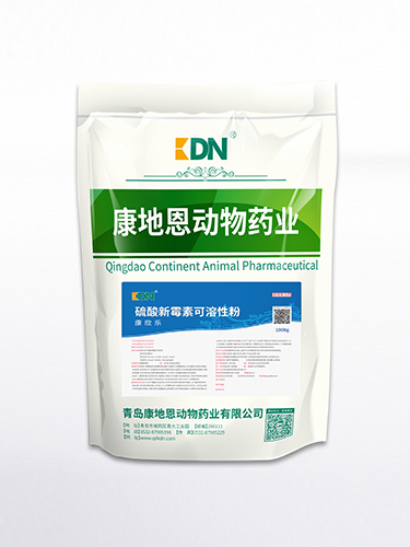 硫酸新霉素可溶性粉