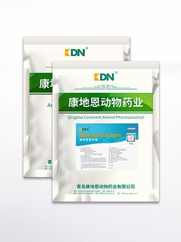 盐酸多西环素可溶性粉(20%)