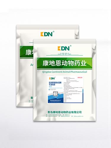 延胡索酸泰妙菌素可溶性粉