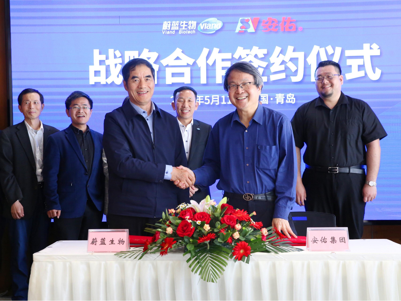 蔚蓝生物与安佑集团签订战略合作协议,共建生物创新技术联合实验室