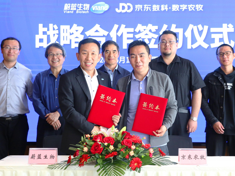 联手打造数字农牧,蔚蓝生物与京东数科签订战略合作协议
