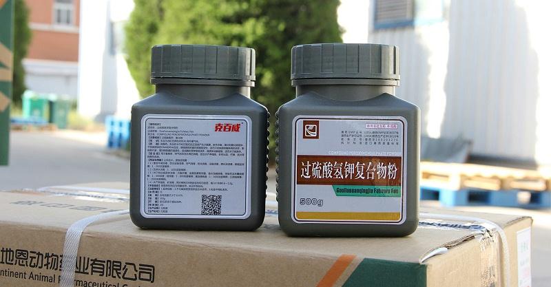 过硫酸氢钾复合物粉-青岛康地恩消毒药
